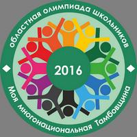 logo_olymp
